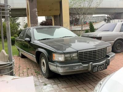 Cadillac Fleetwood 1993 foto - 2