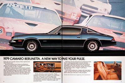 Chevrolet Camaro 1979 foto - 2
