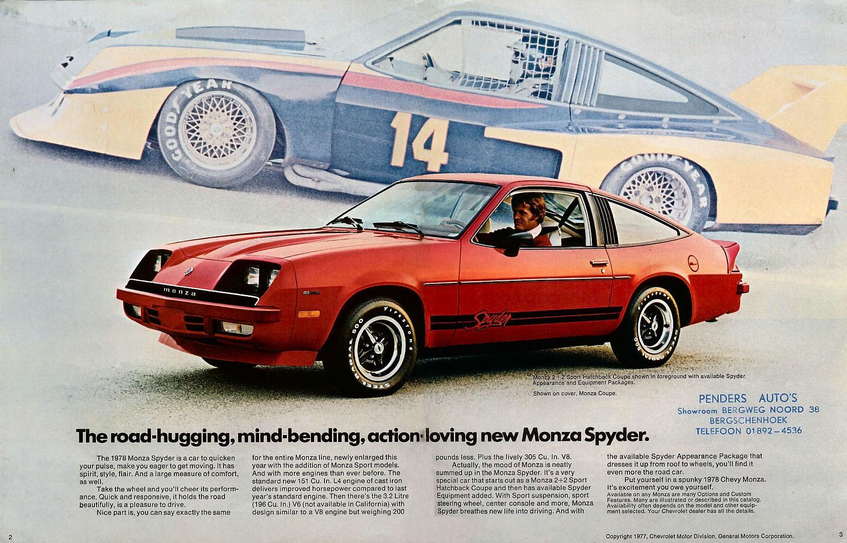 Chevrolet Monza 1978 foto - 1
