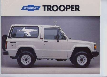 Chevrolet Trooper 1986 foto - 1