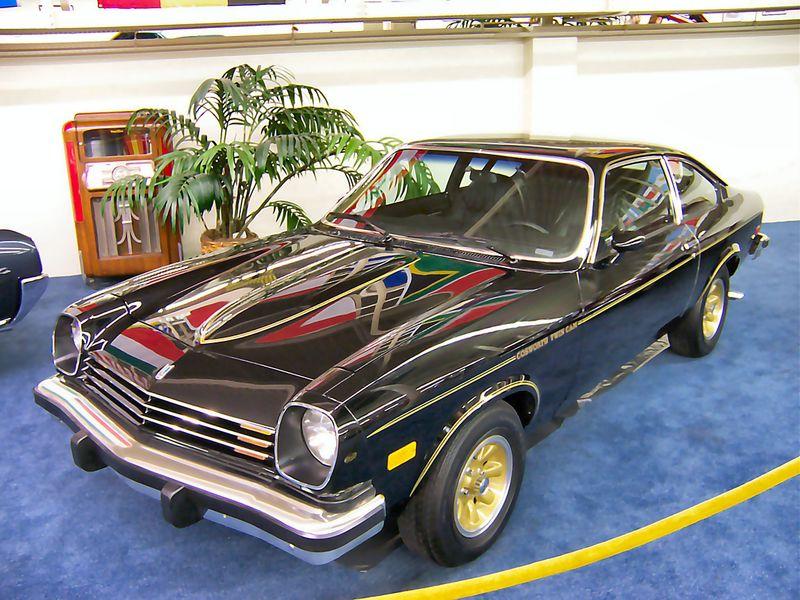 Chevrolet Vega 1975 foto - 1