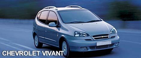 Chevrolet Vivant 2011 foto - 1