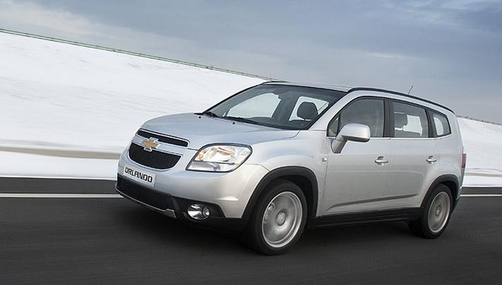 Chevrolet Vivant 2015 foto - 2