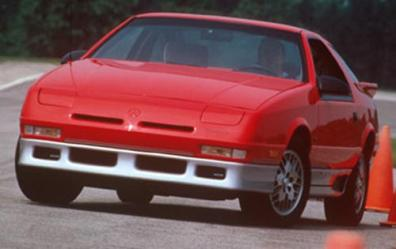 Dodge Daytona 1993 foto - 3