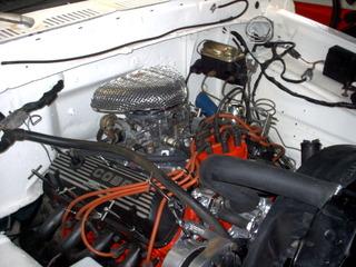 Ford 4x4 1979 foto - 5