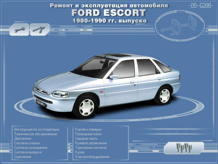 Ford Escort 1990 foto - 3